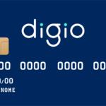 Fazer Cartão de Crédito Digio